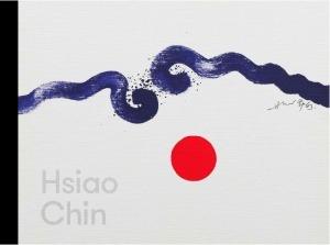 Les couleurs du Zen, hommage à Hsiao Chin