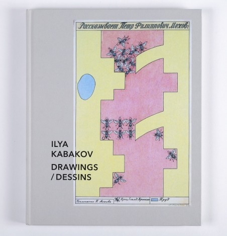 Ilya Kabakov. Drawings/Dessins